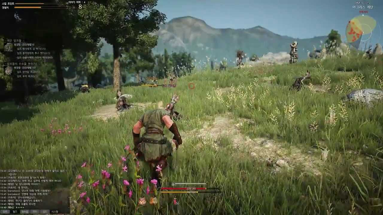 Play Black Desert online | Vortex Cloud Gaming